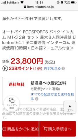 D4FA25D4-9A32-44C7-A4C3-8484A8E32AD5.png